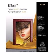 premium glossy photo paper 20sheets / A3 / 260g