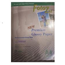 The Economical Glossy Paper  20 sheets / A4 / 210g
