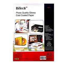 Photo Quality GLOSSY 50 sheets / A3 / 260g